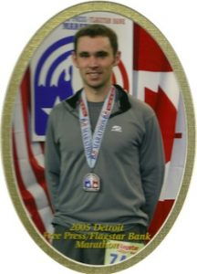 2005 Detroit Marathon
