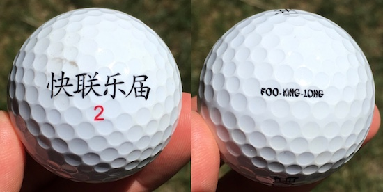 FOO KING LONG Golf Ball Durability