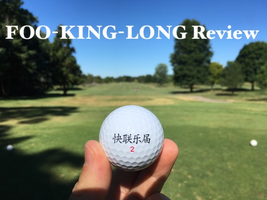 FOO KING LONG Golf Ball Review